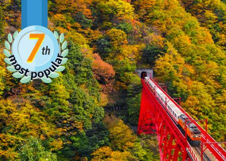 No.7 Kurobe Valley Railway and others 2 Days Tour!