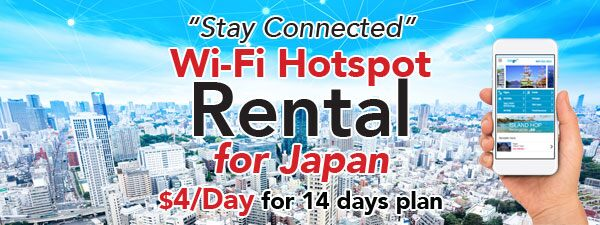 WiFi Router Rental