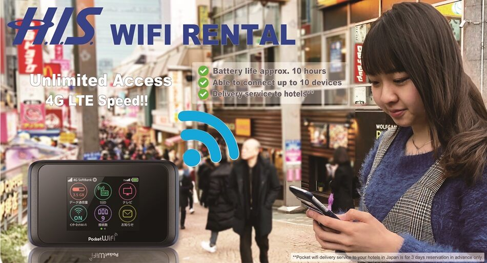 Unlimited Pocket WiFi Router Rental in Japan!, Things To Do