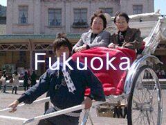 hisgo Fukuoka