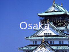 hisgo Osaka