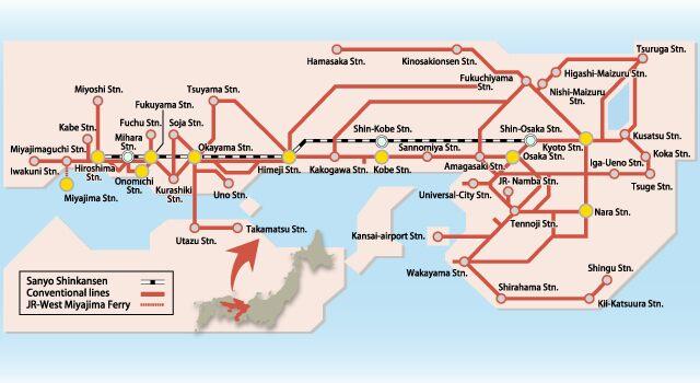 JR KansaiHiroshima Area Pass Things To Do in Osaka JAPAN hisgo