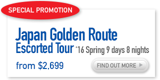 Japan Golden ROute tour