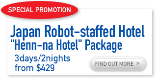 Japan Robot-staffed Hotel