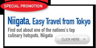 """""""Niigata"""